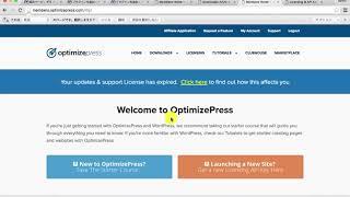 WordPressのLP制作プラグインOptimizePressのインストール方法