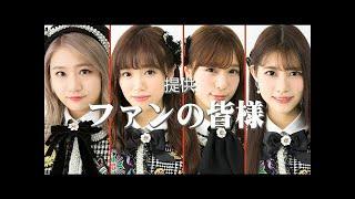 阿部マリア 「君、誰?」は計18回出演(2017.11.28時点) 田北・達家20回、...