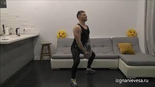 Комплекс упражнений для похудения дома на каждый день для женщин для мужчин