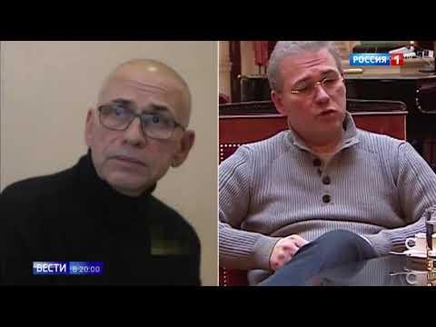 Трамп вводит ЧС, захват российских моряков и автокефалия для Украины  Последние новости 11 00
