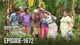 Kopi Kade  | Episode 1672 - (2019-04-20) | ITN Thumbnail