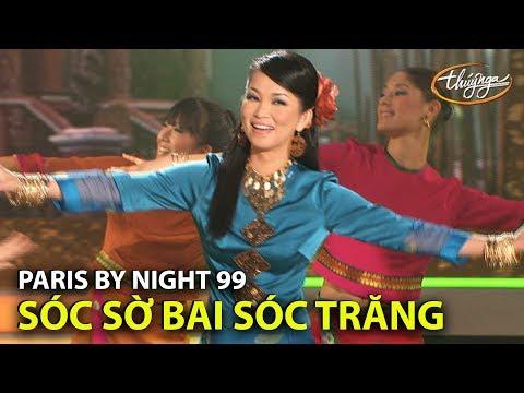 Hương Thủy - Sóc Sờ Bai Sóc Trăng (Thanh Sơn) PBN 99