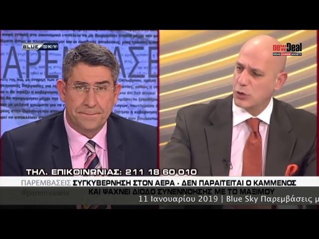 Με ποια πολιτική νομιμοποίηση ο Τσίπρας φέρνει τη συμφωνία Πρεσπών για κύρωση;