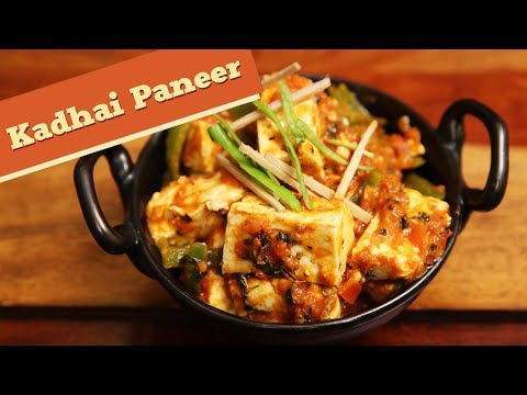 Kadai Paneer | Restaurant Style Recipe | Divine Taste With Anushruti