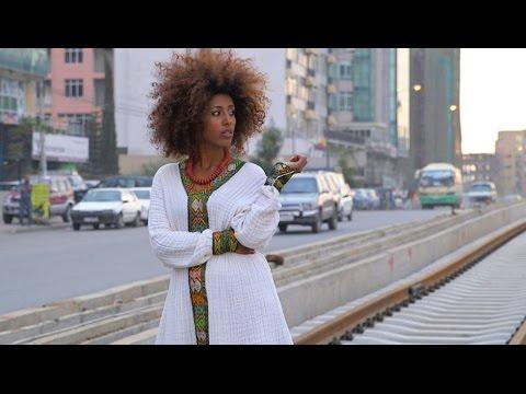 Beautés plurielles : Afrique