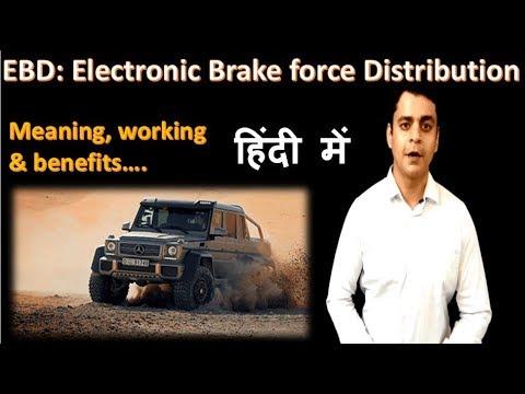 EBD(Electronic brake force distribution):Automobile training in Hindi
