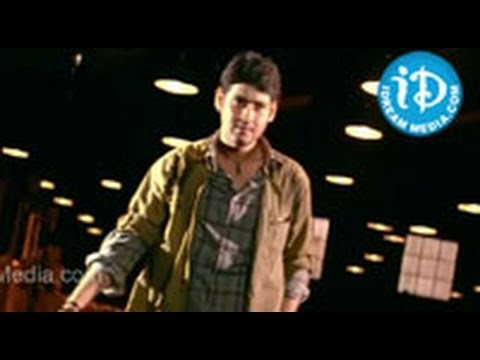 Jagadame Song From Pokiri Movie - Mahesh...