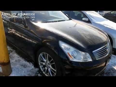 Авто из Армении. Обзор рынка 12 февраля 2020 г.