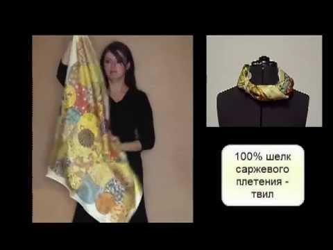 Как красиво завязать шарф или платок на шее. Видео-инструкция