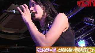 ひめキュンフルーツ缶 タワーレコード ラストインストアイベント.