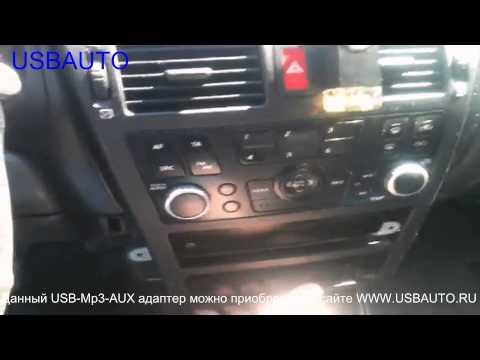 Установка USB-Mp3-AUX адаптера (Yatour / Xcarlink / DMC9088) на Nissan Almera N16 Luxur