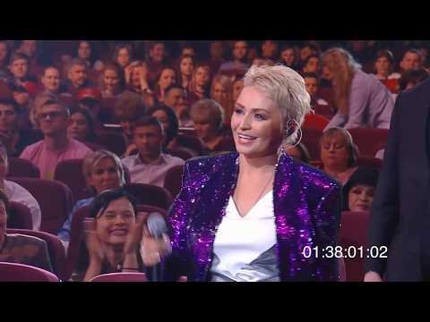 Видео: Катя Лель - Это все  (Концерт