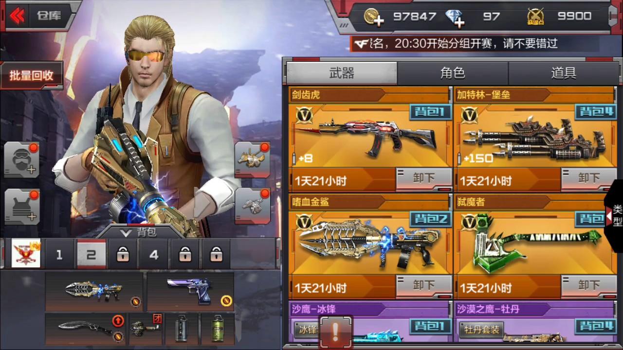 Cho nick cf mobile.level 64.Tk.01627319118.Mk.0110199