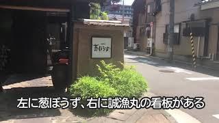 Personal Experience In Iaido Esaka Seigen - مهرجانات