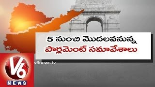 Seemandhra and Telangana Leaders Queued Up to Delhi