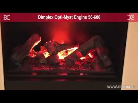 Engine 56-600 BB Очаг Dimplex Opti-Myst. Видео 2