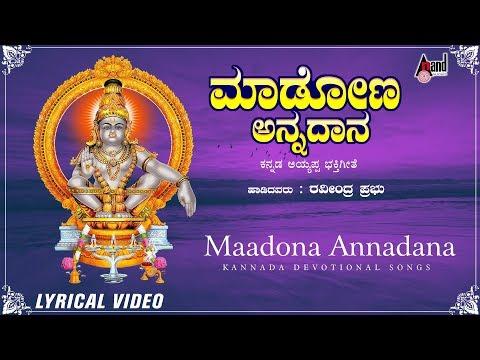 maadona-annadana-|-kannada-new-lyrical-video-2020-|-ravindra-prabhu-|-aravind
