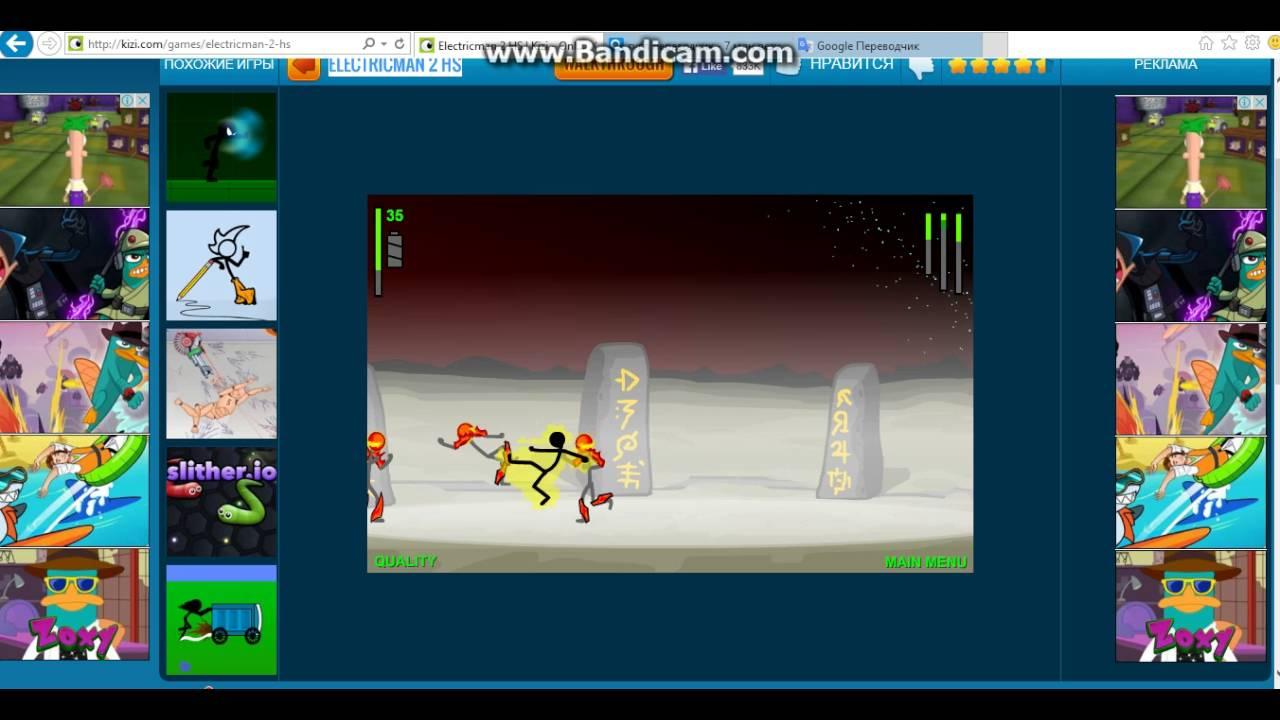 Electricman 2 hs game kizi fifa street 2 games online
