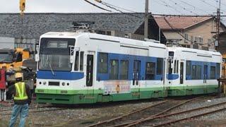 福井鉄道 800形 2両まとめてモーターカーに押されて出場