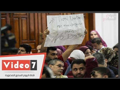 مسئول الاعلام بنقابة الأطباء: لو قعدنا للمغرب كده النصاب مش هيكتمل  - 16:21-2018 / 6 / 22