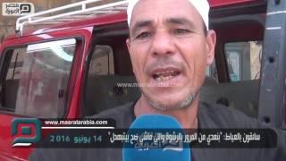فيديو  سائقو العياط: عايشين بدفع الرشوة واللي ماشي صح بيتبهدل