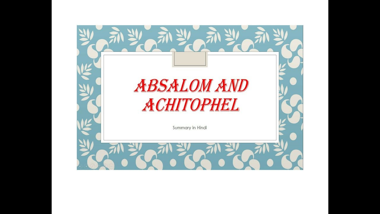 absalom and achitophel analysis