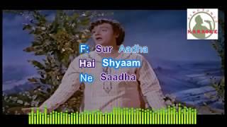 AADHA HAI CHANDRAMA hindi karaoke for Male singers with lyrics
