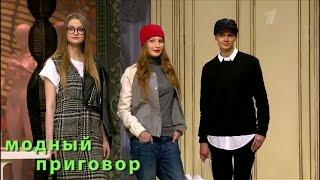 Дело о стиле для интеллектуальной петербурженки. Модный приговор