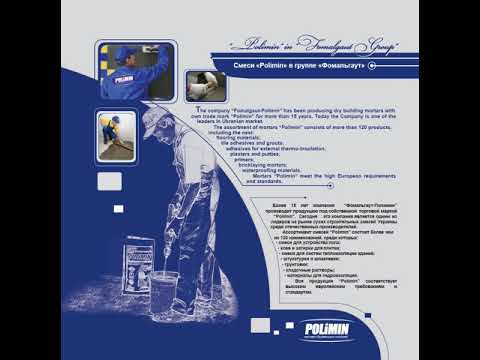 Fomalhaut-Polimin, LLC