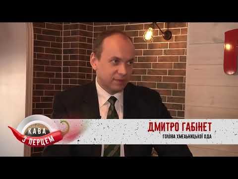 Телеканал Ексклюзив: Чиновник на мільйон