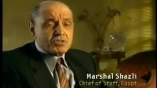 Yom Kippur War 1973: Arab Israeli October War