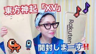 本日10/16発売の東方神起ニューアルバム「XV」を ライブ配信しながら開...