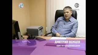 видео Юрист по трудовым спорам