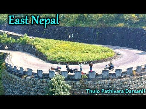 Ride To Taplejung (Pathivara )    Kathmandu To Budhabare    Travel Vlog - Day 1