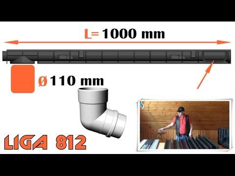Лоток водоотводный Gidrolica Standart ЛВ-10.14,5.08 пластиковый