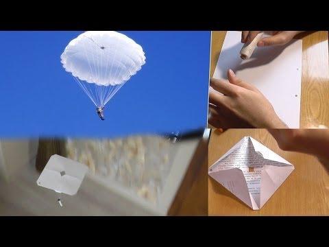 Как сделать в домашних условиях парашют