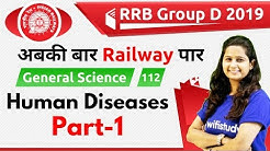 12:00 PM - RRB Group D 2019 | GS by Shipra Ma'am | Human Diseases (Part-1)