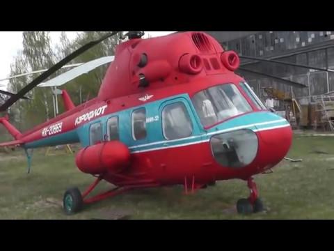 Музей ВВС в Монино Смотрим самолеты и вертолеты - YouTube