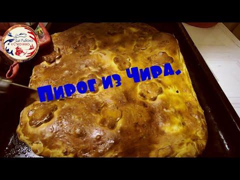 Рыбный пирог из Чира. Глухозимье. Life In Yakutia.