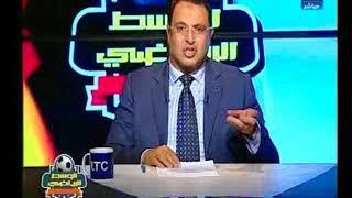 برنامج الوسط الرياضي | مع أشرف محمود ولقاء عصام عبد الفتاح حول الحكم الخامس-22-2-2018