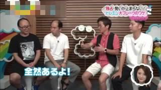 トレンディエンジェル 新斉藤さんゲーム披露 トレエンVS子供で対決 ト...