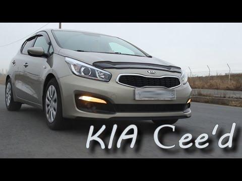 Kia Ceed New. Что творится с автопромом