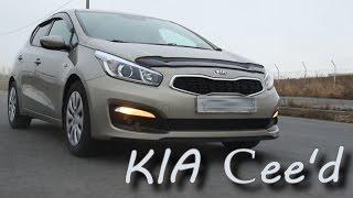 видео История автомобиля Kia Ceed
