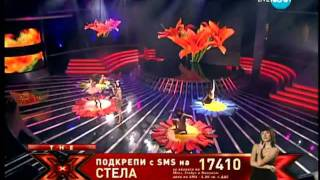 Stela Petrova - King Of Sorrow (X Factor Bulgaria)