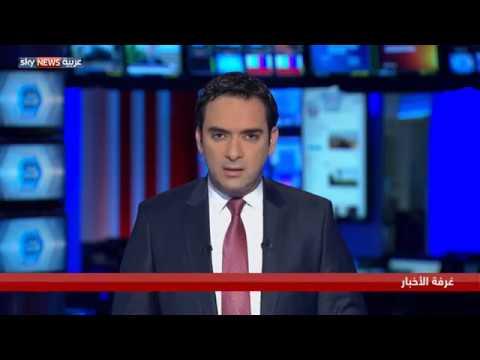 الكيماوي السوري.. ودوامة الجدل الروسي الأميركي  - نشر قبل 1 ساعة