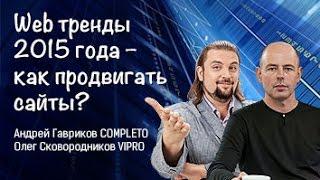 Олег Сковородников