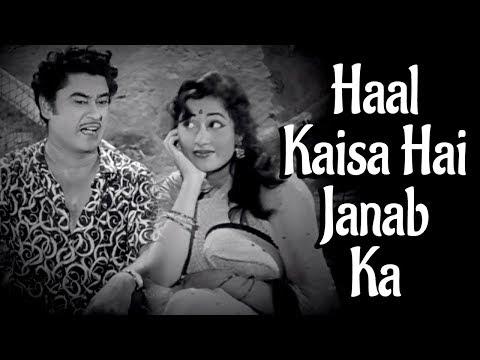 Haal Kaisa Hai Janaab Ka | Chalti Ka Naam Gaadi Songs | Kishore Kumar | Madhubala | Filmigaane