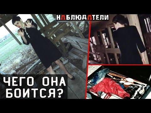 История самой известной криминальной фотографии. Чего боится девушка на ней? - Видео онлайн