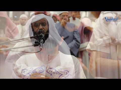 Ayat Doa Sapu Jagat Syaikh Mishari Alafasy
