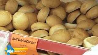 """Как работает новая сеть магазинов """"Семейный"""" в Саратове?"""